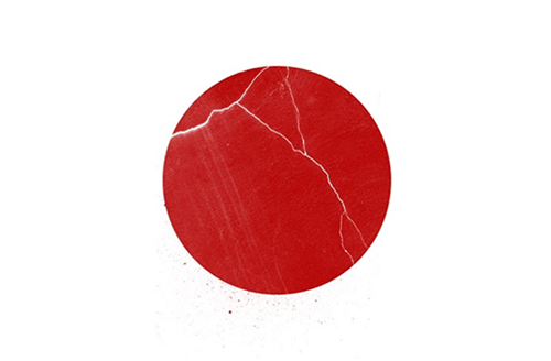 sprucken japansk flagga
